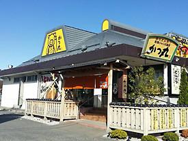 いわき鹿島街道店