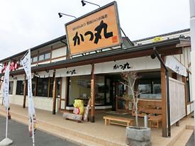 福島西バイパス店