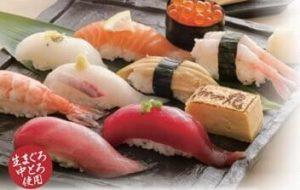 まるやまのお寿司