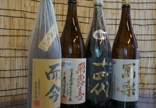 かつ丸秘蔵の日本酒
