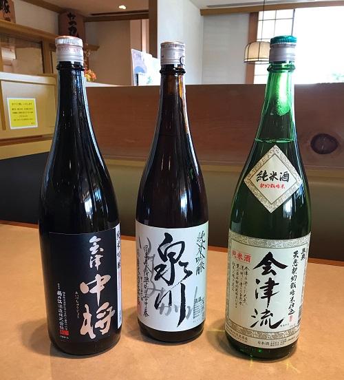 かつ丸の日本酒