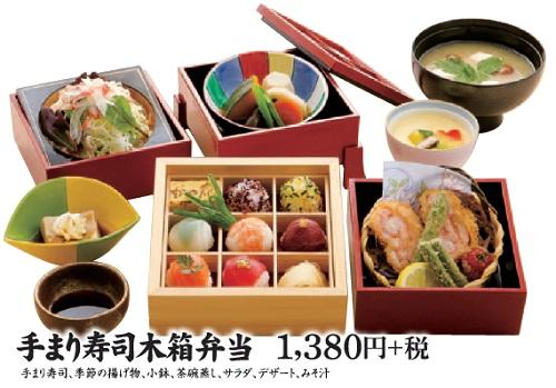 手まり寿司木箱弁当