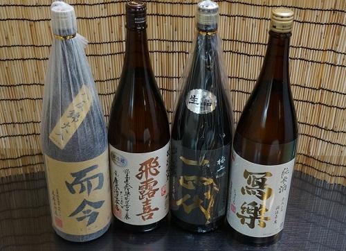 まるやまの日本酒