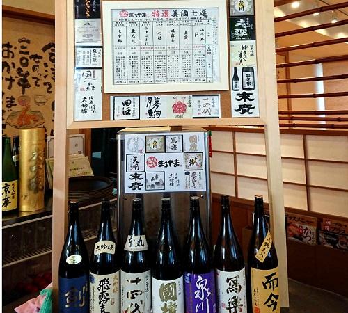 1912まるやま喜多方の日本酒
