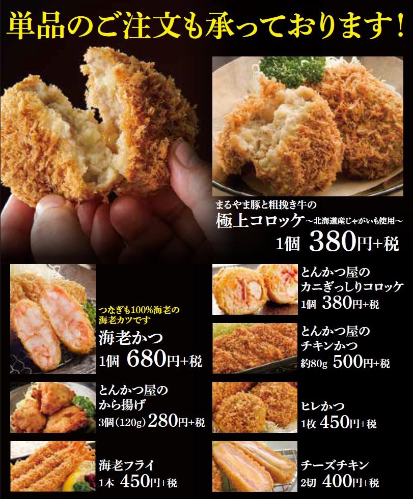 202009お惣菜